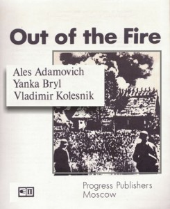 Adamovich