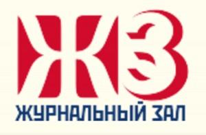 05-Zhurn Zal